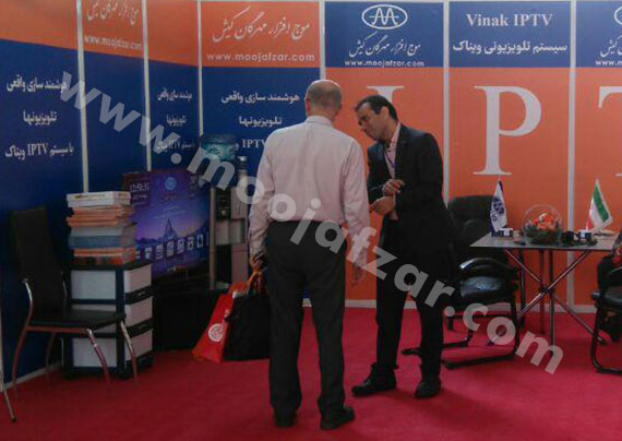 اولین نمایشگاه بین المللی محصولات و خدمات هوشمند - تیر 1396