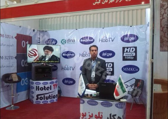 9402NEsfahan (1)