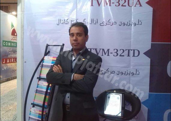 9402NEsfahan (2)